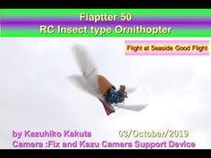 フラップター Flaptter 50 with Dola: Flight at Seaside - Good Flight Robot Bird, Best Flights, Castle In The Sky, Hayao Miyazaki, Seaside, Youtube, Beach, Youtubers, Coast