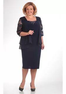 de6e5cbe68f7 знатная дама женская одежда больших размеров  19 тыс изображений найдено в  Яндекс.Картинках