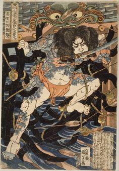 "White Streak in the Waves Zhang Shun (浪裡白跳張順), from the series ""The 108 Heroes of the Popular Suikoden (Tsuzoku Suikoden goketsu hyaku-hachi-nin no hitori)"" / Utagawa Kuniyoshi (Japanese Ukiyo-e Printmaker, Japanese Drawing, Japanese Artwork, Japanese Painting, Japanese Prints, Folklore Japonais, Art Japonais, Samourai Tattoo, Suikoden, Grand Art"