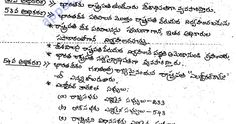 Part 8 - Indian Constitution Class Notes for Civil Services in Telugu Medium Indian Constitution, Central Government, Class Notes, Civil Service, History Class, Study Materials, Knowledge, Group, Education
