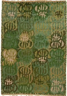 woodsy carpet