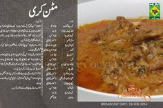 Pakistani Special Dishes 2013 How To Make Mutton curry Recipe by Masala Mornings Cooking Show Recipes by Shireen Anwer in Urdu and English Hum Masala TV Mutton Recipes Pakistani, Pakistani Chicken Recipes, Indian Food Recipes, Asian Recipes, Beef Recepies, Shireen Anwar Recipes, Mutton Curry Recipe, Masala Tv Recipe, Kitchens