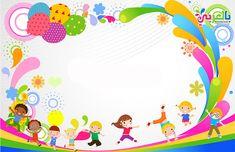 Free printable preschool borders and frames - Frame Clipart ⋆ بالعربي نتعلم Art Drawings For Kids, Drawing For Kids, Art For Kids, Frame Border Design, Page Borders Design, Printable Frames, Free Printable, Printable Labels, Color Worksheets For Preschool