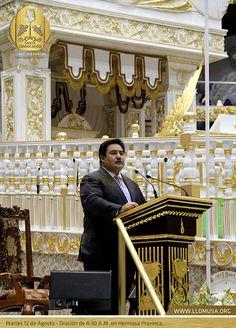 Martes 12 de Agosto 2014 - Oración de 4:30 A.M. en la Hermosa Provincia. #SantaConvocacion2014 #lldm #ccbusa #lldmusa