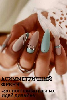 49 Ideas for manicure pedicure french nailart Aycrlic Nails, Matte Nails, Creative Nail Designs, Creative Nails, Classic Nails, Fire Nails, Best Acrylic Nails, Stylish Nails, Nail Art Diy