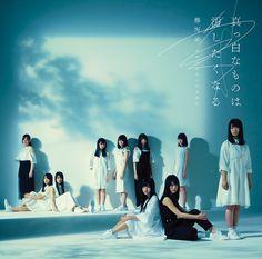 欅坂46「真っ白なものは汚したくなる」通常盤ジャケット - 欅坂46、1stアルバム「真っ白なものは汚したくなる」の全貌 の画像ギャラリー 3枚目(全4枚)