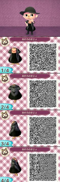Animal Crossing New Leaf QR codes 【ハウルの動く城】荒地の魔女  The Witch of the Waste's dress from Howl's Moving Castle