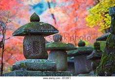 asia-japan-kyoto-sagano-nison-in-nisonin-temple-834-stone-lantern-by25f1.jpg (640×446)