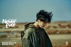 "GOT7 Reveals Yugyeom's Teaser Photos And Preview Clip For ""Never Ever"" 