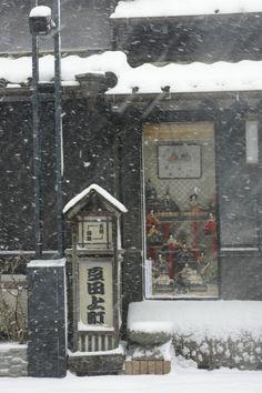 Japan -town of dolls / αcafe
