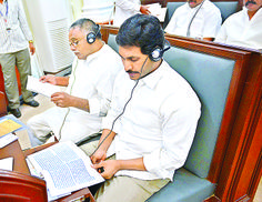 Governors address Disappointing: YSRCP - read complete story click here... http://www.thehansindia.com/posts/index/2014-06-22/Guv-address-disappointing-YSRCP-99225