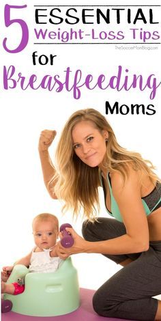 Despite what you've heard, it can be harder to lose weight when you're breastfeeding! 5 weight loss tips for breastfeeding moms to get results!