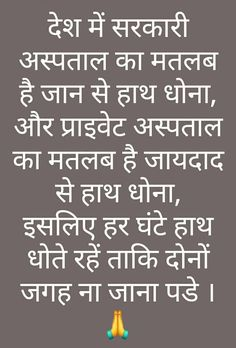 Mahakal Shiva, Desi Quotes, Yoga Poses, Inspirational Quotes, Fun, Life Coach Quotes, Inspiring Quotes, Quotes Inspirational, Inspirational Quotes About