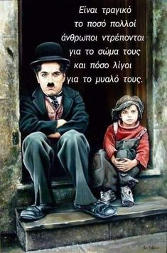 Picture Quotes, Love Quotes, Charlie Chaplin, Greek Quotes, True Words, True Stories, Personal Development, Quotations, Psychology