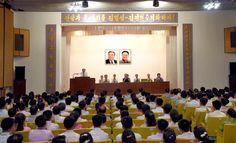 3대혁명전시관창립 70돐 기념보고회 진행