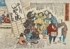 22. The perpetrators of three big quakes captured alive [+]  In this print, the god Kashima has captured the catfish responsible for the major earthquakes in Shinshu, Edo, and Odawara. A carpenter, fireman, plasterer and roofer try to persuade the god to release the catfish, saying the creatures have apologized enough. The unforgiving Kashima sentences the fish to be cooked in a nabe stew.