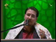 تلاوة رائعة - الشيخ  حامد  شاكر نجاد   من سورة مريم