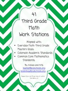 41 Third Grade Math Work Stations - All 3rd Grade Math Standards