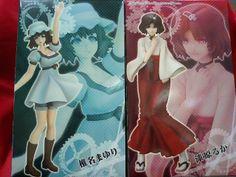 Steins Gate Mayuri & Ruka Special Quality Figures by Banpresto