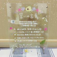 無印良品のアクリルフレームで作れるウェディング小物まとめ | marry[マリー] Logo Design, Graphic Design, Wedding Welcome, Vows, Diy And Crafts, Wedding Decorations, Bridal, Wedding Dresses, Party