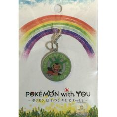 Pokemon Center 2016 Pokemon With You Campaign #5 Chespin Charm