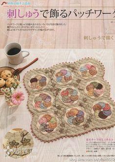 японский журнал с выкройками