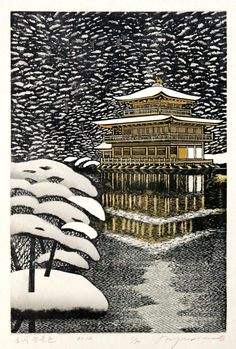 Ray Morimura, Kinkakuji in Snow, 2012, Woodblock, 11 3/4 x 17 3/4 in