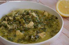 Μαγειρίτσα με κοτόπουλο και ρύζι - Miss Healthy Living