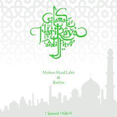 Happy ied mubarak Poster Happy ied al fitr Poster Selamat hari raya idul fitri Poster By Irfan M Ramdhan  #poster #design #graphicdesign #art #mubarak #iedalfitr #lebaran #pinterest