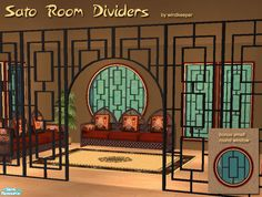 "*Jun 17/06 updated to remove shine* Room dividers to match my ""Sato Doors and Windows"" set. Also includes bonus small round window.  Found in TSR Category 'Objects'"