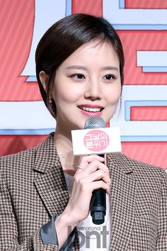 BNTNews- 'Mood of the Day' Holds Showcase with Moon Chae-won and Yoo Yeon-seok