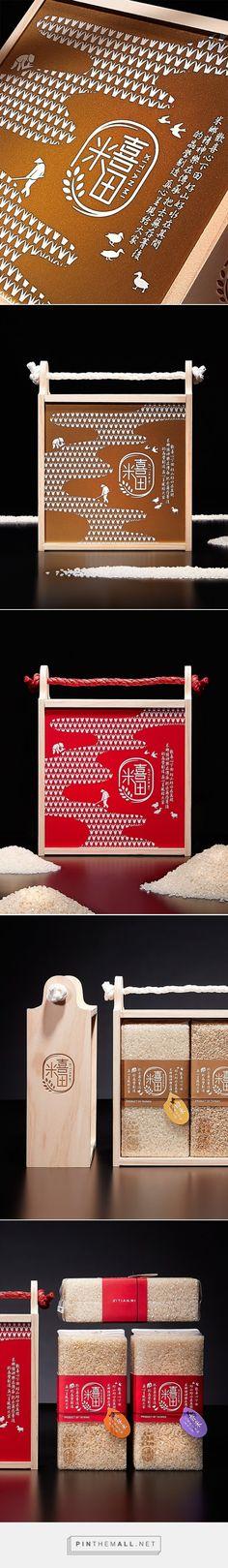 Xitian Mi rice packaging designed by Akun - http://www.packagingoftheworld.com/2015/09/xitian-mi.html