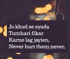 Never ever.. ☺