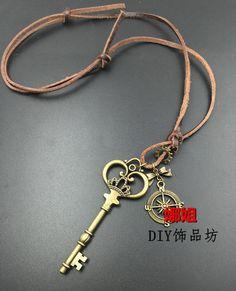 韓式複古文藝牛皮繩大鑰匙項船舵鏈長款夏掛件毛衣鏈誇張飾品女款