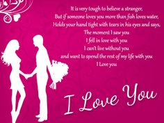Valentines day quotes love tagalog  HDWallpapersValetCom