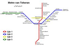 Tehran Metro, Iran  Tehran (or Teheran), is one of the largest cities in Western Asia with more than 14 million people living in its metropo...