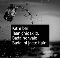 Yaar maine dekha h aise logo ko💔# Diya Tired Quotes, Shyari Quotes, Real Life Quotes, True Love Quotes, Photo Quotes, Strong Quotes, Relationship Quotes, Status Quotes, Qoutes