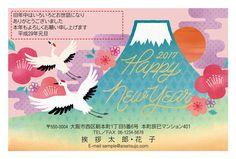 富士山と鶴のおめでたいモチーフを取り入れました。 #年賀状 #デザイン #酉年