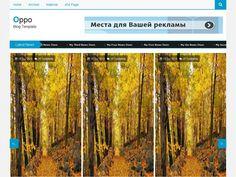 Адаптивный шаблон с анимацией элементов вёрстки Bootstrap 3, состоит из 4 готовых страниц, предлагается для формирования блога.