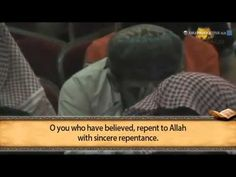 Mansour As Salimi - Quran recitation - YouTube