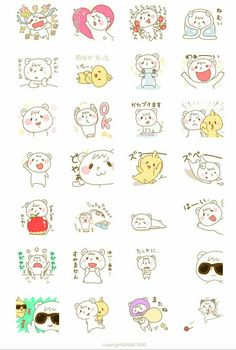 It's a funny and cute bear and bird sticker Line Store, Line Sticker, Cute Bears, A Funny, Bird, Stickers, Birds, Decals
