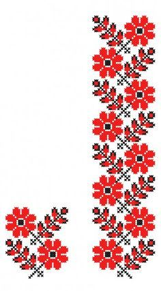 Cross Stitch Bird, Cross Stitch Borders, Cross Stitch Designs, Cross Stitching, Cross Stitch Patterns, Border Embroidery Designs, Folk Embroidery, Cross Stitch Embroidery, Embroidery Patterns