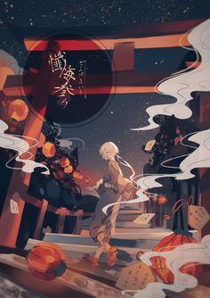 Anime Art Girl, Manga Art, Anime Guys, Character Art, Character Design, Natsume Yuujinchou, Environment Concept Art, Anime Scenery, Anime Demon