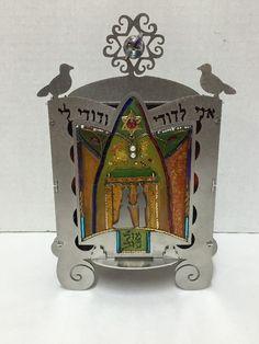 Tzedakah Box Jewish Wedding Gift Bride Groom Chuppah Mixed Metal Charity Seeka