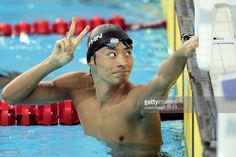 Ryosuke Irie of Japan celebrates after winning the gold medal in the Men's 100m Backstroke final at the Aoti Aquatics Centre during day four of the 16th Asian Games Guangzhou 2010 on November 16, 2010 in Guangzhou, China.