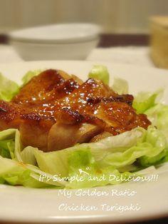 ウチの黄金比*鶏の照り焼き~お弁当にも… by *ai* [クックパッド] 簡単おいしいみんなのレシピが222万品