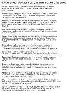 Gemini, Zodiac Signs, Astrology, Humor, Twins, Zodiac Constellations, Horoscopes, Gemini Sign, Zodiac Mind