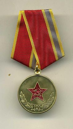 2018 Postsoviet russian medal 100 years of red army Mikhail Kutuzov, Army Medals, Royal Art, Russian Federation, Red Army, Awards, How To Memorize Things, Campaign, Coin Purse
