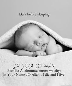 Du'a before sleeping Sunnah of Sleeping How cute is this kid....Mashallah