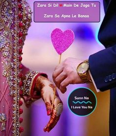 The most epic moment of couple life in beautiful dresses and great photography. Pakistan brides photos are memorable. Here are some beautiful Pakistani wedding couple images and photos. Wedding Poses, Wedding Photoshoot, Wedding Shoot, Wedding Couples, Wedding Bride, Wedding Art, Wedding Engagement, Engagement Photos, Wedding Ideas